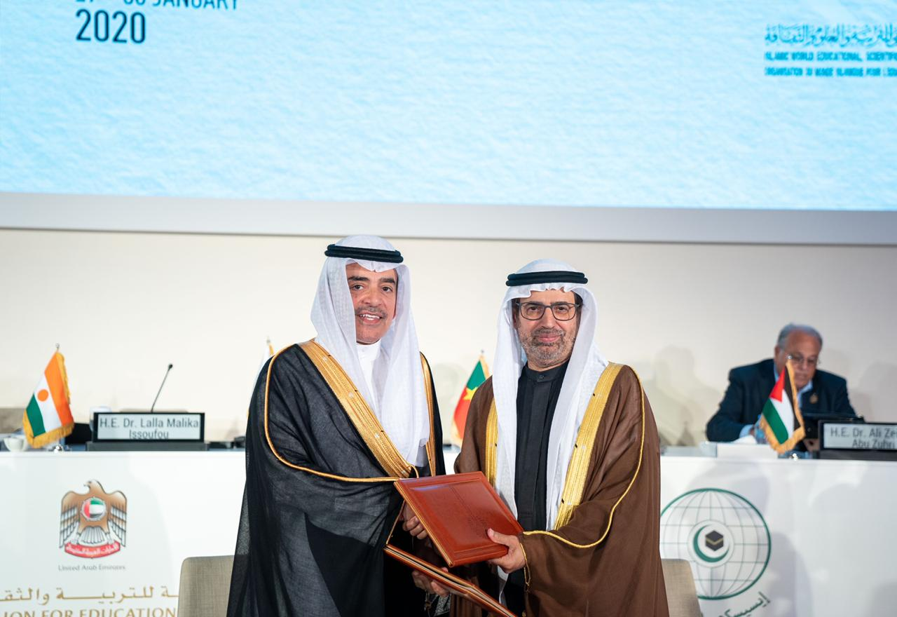 """Cooperation agreement between The World Muslim Communities Council and the """"ISESCO"""""""