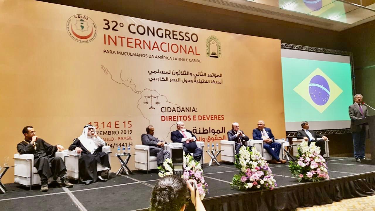 المجلس العالمي للمجتمعات المسلمة يشارك في مؤتمر مسلمي أمريكا اللاتينية ودول البحر الكاريبي بالبرازيل