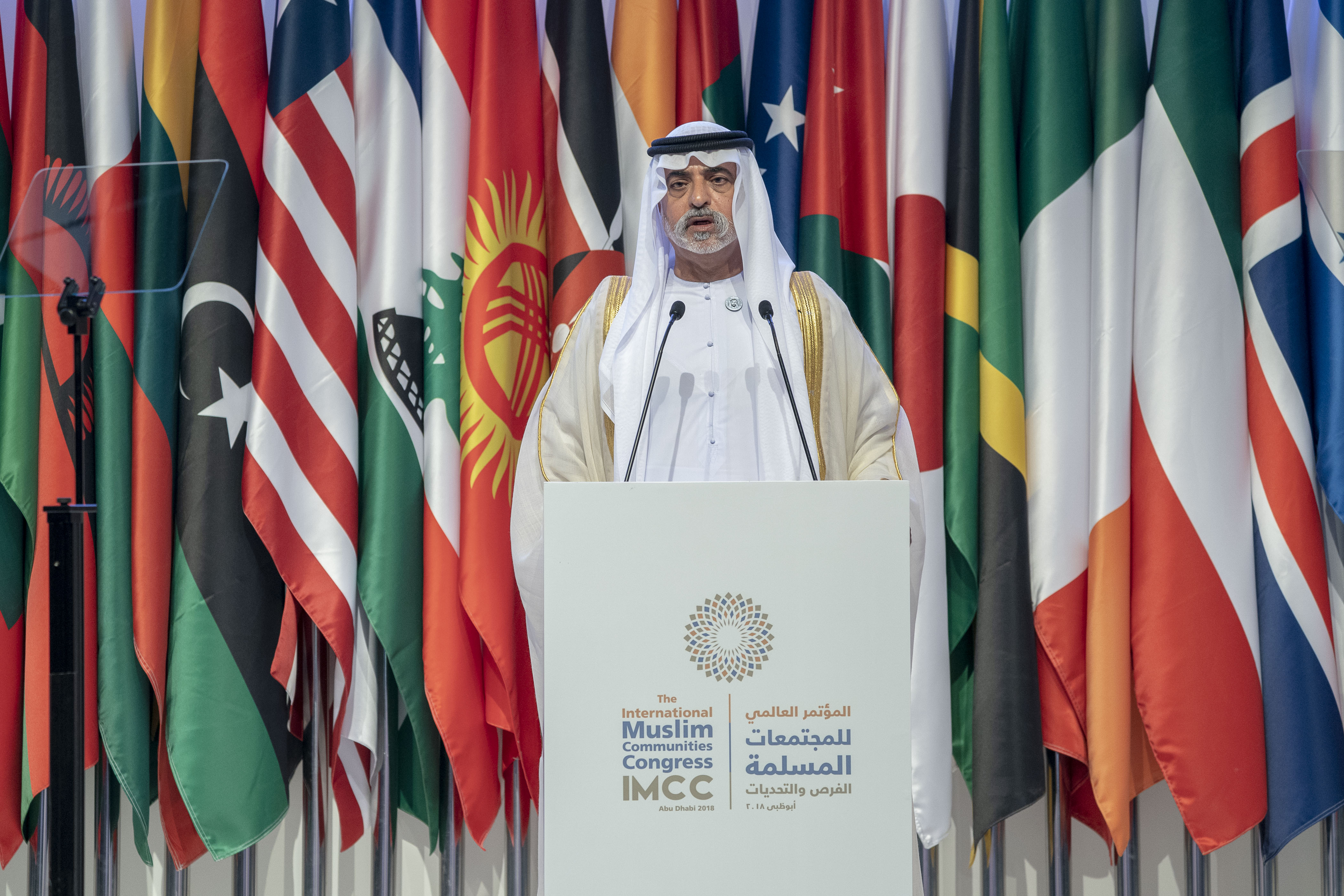 المؤتمر السنوي الثاني للمجلس العالمي للمجتمعات المسلمة